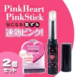 ピンクハート ピンクスティック【2個セット】 - 拡大画像