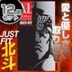 ジャストフィット北斗 XL【12箱セット】 - 縮小画像1