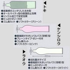 ジャストフィット北斗【3種セット】