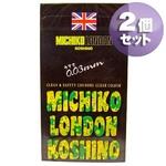不二ラテックス コンドーム ミチコロンドン1000ゼロゼロ【2箱セット】