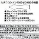 不二ラテックス コンドーム ミチコロンドン1000ゼロゼロ【2箱セット】 - 縮小画像3