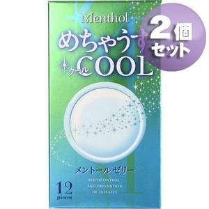 不二ラテックス コンドーム めちゃうすCOOL 【2箱セット】 - 拡大画像