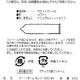 ジャパンメディカル コンドーム スイートホームセレクト500 【3箱セット】 写真3