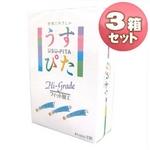 ジャパンメディカル コンドーム うすぴた500 【3箱セット】