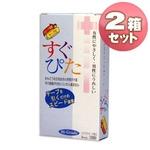 ジャパンメディカル コンドーム すぐぴた1000 【2箱セット】