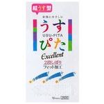 ジャパンメディカル コンドーム うすぴた2500