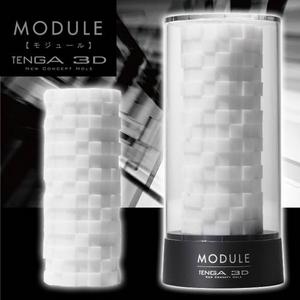 TENGA(テンガ) 3D MODULE - 拡大画像