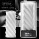 TENGA(テンガ) 3D SPIRAL - 縮小画像1