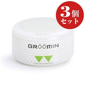 groomin WILD TOUCH グルーミン ワイルドタッチ【3個セット】 - 拡大画像