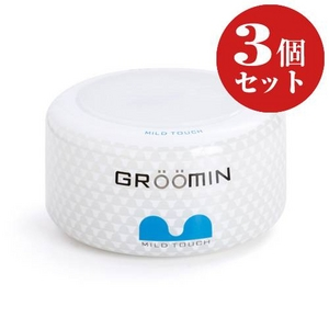 groomin MILD TOUCH グルーミン マイルドタッチ【3個セット】 - 拡大画像