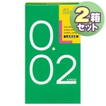 ジェクスコンドーム0.02 LARGE 1000【2箱セット】