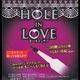 HOLE IN LOVE ホールインラブ【2個セット】 - 縮小画像4