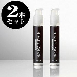 TENGA FLIP-LITE LOTION for SOLID BLACK 【2本セット】(テンガ フリップライト ローション ソリッドブラック) - 拡大画像
