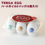 TENGA EGG ハードボイルドパッケージ(6個入)