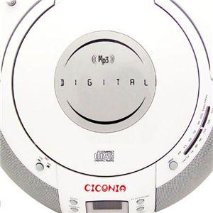 ciconia SD/CD ポータブルプレーヤー