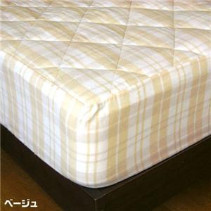 綿フラノ敷きパット一体型ボックスシーツ ベージュ(シングル)
