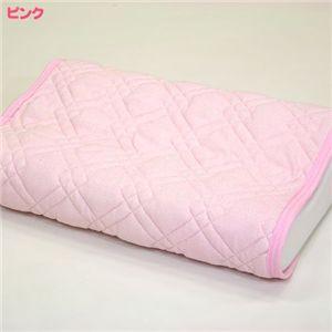 吸汗・速乾 アクアジョブ枕パット(同色2枚組) ピンク