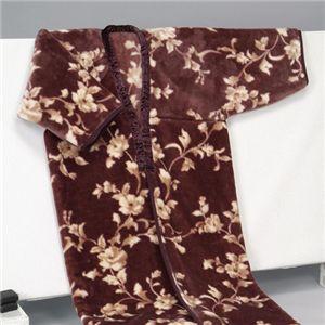 アクリルニューマイヤー毛布かいまき ブラウン - 拡大画像