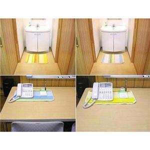 カービングストライプキッチンマット 120cm+60cm 2枚セット オレンジ