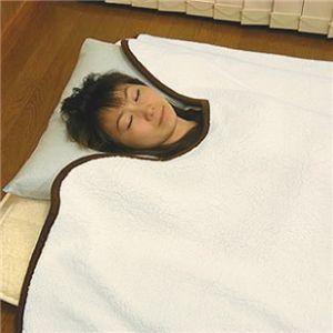 肩まで暖かマクロファイバーリバーシブルもこもこ2枚合わせ毛布  ホワイト/ブラウン 140×230 - 拡大画像