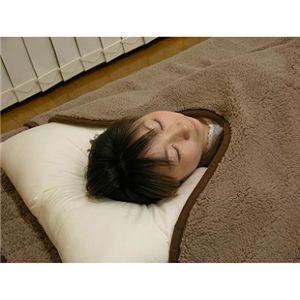 肩まで暖かマクロファイバーリバーシブルもこもこ2枚合わせ毛布  モカブラウン/ブラウン 140×230