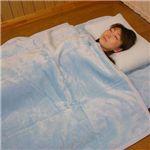吸湿発熱掛け毛布(洗濯可) 約140×200cm ブルーSの画像