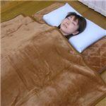 吸湿発熱掛け毛布(洗濯可) 約140×200cm ブラウンS