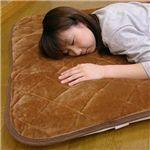 吸湿発熱敷きパット(洗濯可) 約100×205cm ブラウンS