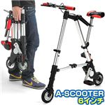A-SCOOTER