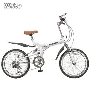 MY PALLAS 20インチ Wサス付き折りたたみ自転車 W-210W ホワイト - 拡大画像
