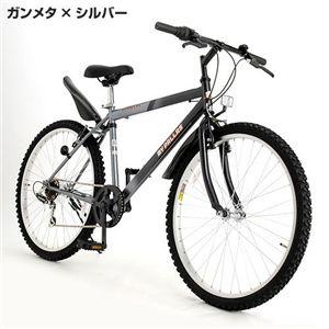 MYPALLAS(マイパラス) 自転車 M-32GS 26インチ ガンメタ×シルバー (マウンテンバイク) - 拡大画像
