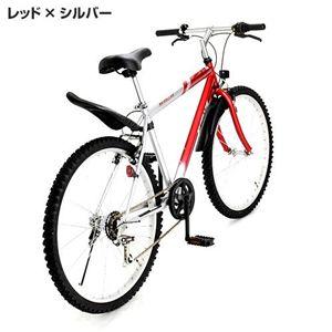 MYPALLAS(マイパラス) 自転車 M-32RS 26インチ レッド×シルバー (マウンテンバイク) - 拡大画像