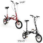 【折畳自転車】i-minimo レッド
