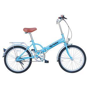 MYPALLAS(マイパラス) 折り畳み自転車 M-27BL 20インチ ブルー - 拡大画像