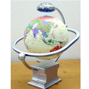 浮動地球 ベージュ - 拡大画像