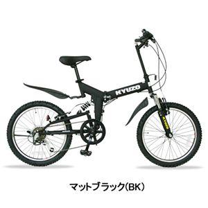 20インチ折畳自転車6段Wサス マットブラック - 拡大画像