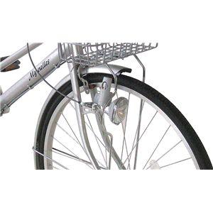 MYPALLAS(マイパラス) 自転車 M-571 27インチ 6段変速 シルバー (シティサイクル)
