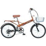 価格¥16,800(税込¥17,640)   マイパラス M-60 折畳自転車20型・6SP・Wサス ブラウンブラック
