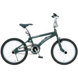 MYPALLAS(マイパラス) 自転車 M-62 20インチ ブラック (フリースタイルタイプ) - 拡大画像