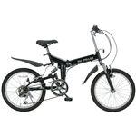 価格¥16,800(税込¥17,640)   マイパラス M-10 折畳自転車20型・6SP・Wサス スタイリッシュブラック