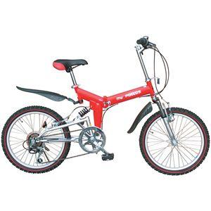 MYPALLAS(マイパラス) 折り畳み自転車 M-10 20インチ 6段変速 Wサス レッドシルバー - 拡大画像