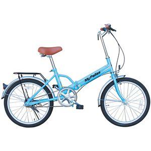 MYPALLAS(マイパラス) 折り畳み自転車 M-27 20インチ ブルー - 拡大画像