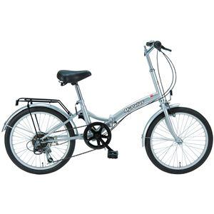 マイパラス M-30 折畳自転車20・6SP シルバー