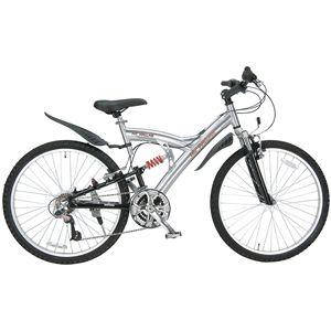 MYPALLAS(マイパラス) 自転車 M-75 26インチ 21段変速 Wサス/アルミフレーム ポリッシュブラック (マウンテンバイク) - 拡大画像