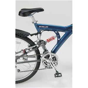MYPALLAS(マイパラス) 自転車 M-75 26インチ 21段変速 Wサス/アルミフレーム レッドグレー (マウンテンバイク)