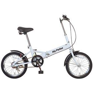MYPALLAS(マイパラス) 折り畳み自転車 M-101 16インチ ホワイト - 拡大画像