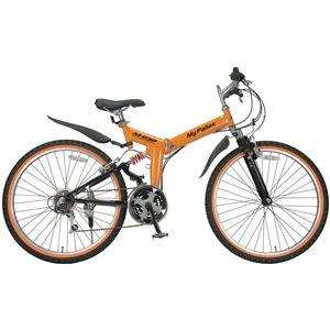MYPALLAS(マイパラス) 折り畳み自転車 M-630 26インチ 18段変速 Wサス ダークオレンジブラック (マウンテンバイク) - 拡大画像