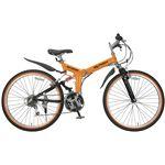 MYPALLAS(マイパラス) 折り畳み自転車 M-630 26インチ 18段変速 Wサス ダークオレンジブラック (マウンテンバイク)