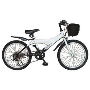 MYPALLAS(マイパラス) 子供用自転車 M-703 20インチ 6段変速 ホワイトブラック (マウンテンバイク)