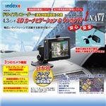HYUNDAI index(ヒュンダイインデックス) 4.3インチSDカーナビゲーション&ワンセグTV iNAVI(アイナビ)